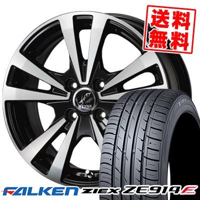 205/55R15 FALKEN ファルケン ZIEX ZE914F ジークス ZE914F PRAUZER LYNX プラウザー リンクス サマータイヤホイール4本セット