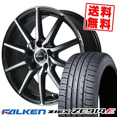 205/65R16 95H FALKEN ファルケン ZIEX ZE914F ジークス ZE914F EuroSpeed S810 ユーロスピード S810 サマータイヤホイール4本セット