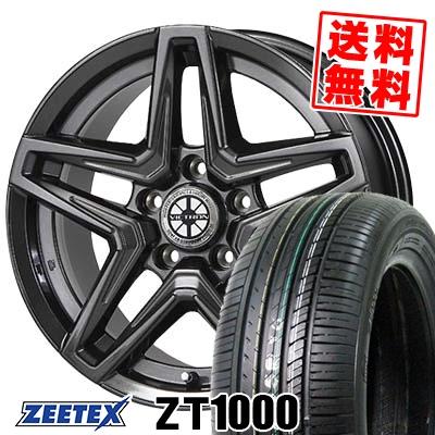 205/65R16 95V ZEETEX ジーテックス ZT1000 ZT1000 JAOS VICTRON ASTELLA CM-03 ジャオス ヴィクトロン アステラ CM-03 サマータイヤホイール4本セット