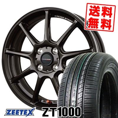 195/45R16 84V XL ZEETEX ジーテックス ZT1000 ZT1000 CROSS SPEED HYPER EDITION RS9 クロススピード ハイパーエディション RS9 サマータイヤホイール4本セット【取付対象】