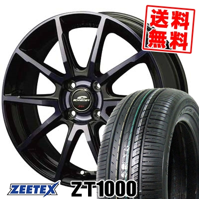 195/45R16 84V XL ZEETEX ジーテックス ZT1000 ZT1000 SCHNEIDER DR-01 シュナイダー DR-01 サマータイヤホイール4本セット