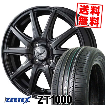 165/55R14 72V ZEETEX ジーテックス ZT1000 ZT1000 FINALSPEED GR-Γ ファイナルスピード GRガンマ サマータイヤホイール4本セット