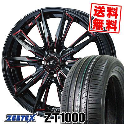 165/55R15 75V ZEETEX ジーテックス ZT1000 ZT1000 WEDS LEONIS GX ウェッズ レオニス GX サマータイヤホイール4本セット