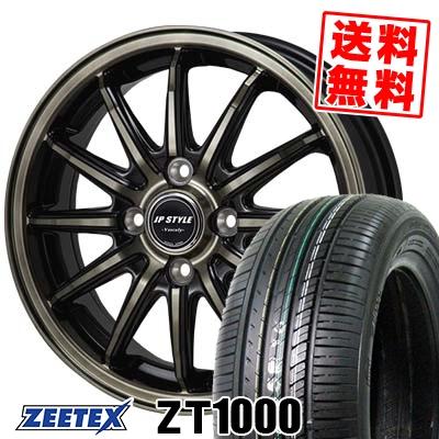 175/70R14 88H XL ZEETEX ジーテックス ZT1000 ZT1000 JP STYLE Vercely JPスタイル バークレー サマータイヤホイール4本セット【取付対象】