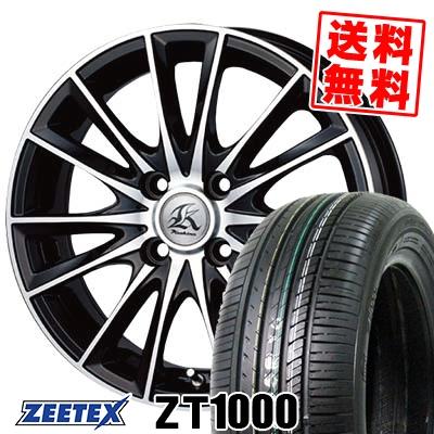 165/55R14 72V ZEETEX ジーテックス ZT1000 ZT1000 Kashina FV7 カシーナ FV7 サマータイヤホイール4本セット