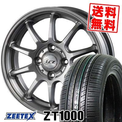 165/55R14 72V ZEETEX ジーテックス ZT1000 ZT1000 LCZ010 LCZ010 サマータイヤホイール4本セット
