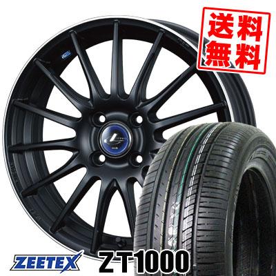 165/40R16 73V XL ZEETEX ジーテックス ZT1000 ZT1000 weds LEONIS NAVIA 05 ウエッズ レオニス ナヴィア 05 サマータイヤホイール4本セット【取付対象】