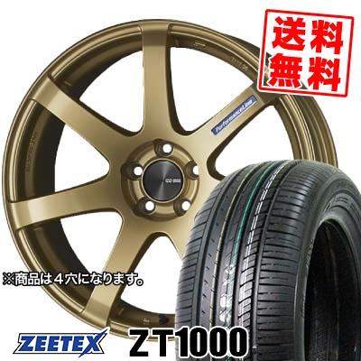 165/55R15 75V ZEETEX ジーテックス ZT1000 ZT1000 ENKEI PerformanceLine PF-07 エンケイ パフォーマンスライン PF07 サマータイヤホイール4本セット