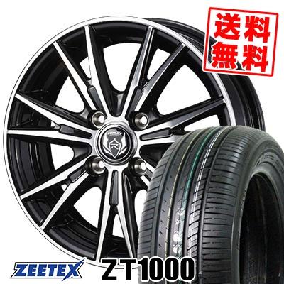 175/70R14 88H XL ZEETEX ジーテックス ZT1000 ZT1000 WEDS RIZLEY DK ウェッズ ライツレーDK サマータイヤホイール4本セット