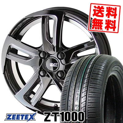 165/55R15 75V ZEETEX ジーテックス ZT1000 ZT1000 STEINER SF-C シュタイナー SF-C サマータイヤホイール4本セット