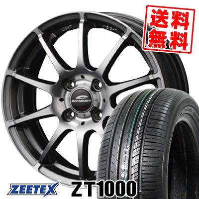 スタッグ SCHNEDER 165/55R14 ジーテックス ZEETEX サマータイヤホイール4本セット【取付対象】 StaG ZT1000 72V シュナイダー ZT1000