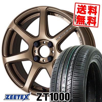 165/55R15 75V ZEETEX ジーテックス ZT1000 ZT1000 WORK EMOTION T7R ワーク エモーション T7R サマータイヤホイール4本セット