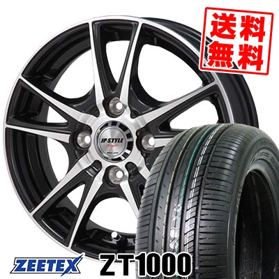 165/55R14 72V ZEETEX ジーテックス ZT1000 ZT1000 JP STYLE Vogel JPスタイル ヴォーゲル サマータイヤホイール4本セット