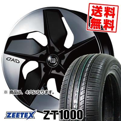 165/50R16 75V ZEETEX ジーテックス ZT1000 ZT1000 GARSON D.A.D VORTESTAR ギャルソン D.A.D ボルテスター サマータイヤホイール4本セット