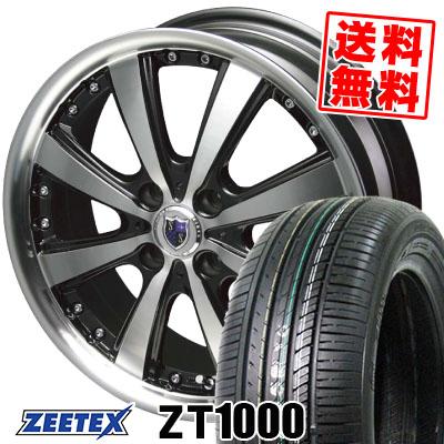 195/55R15 85V ZEETEX ジーテックス ZT1000 ZT1000 STEINER VS-5 シュタイナー VS5 サマータイヤホイール4本セット