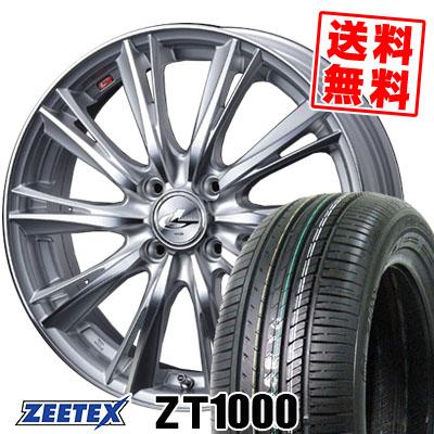 165/50R15 73V ZEETEX ジーテックス ZT1000 ZT1000 weds LEONIS WX ウエッズ レオニス WX サマータイヤホイール4本セット