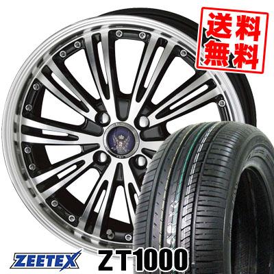 165/40R16 73V XL ZEETEX ジーテックス ZT1000 ZT1000 STEINER WX5 シュタイナー WX5 サマータイヤホイール4本セット