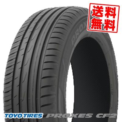 215/50R17 95V トーヨー タイヤ PROXES CF2 TOYO TIRES プロクセス CF2 サマータイヤ 17インチ 単品 1本 価格 『2本以上ご注文で送料無料』