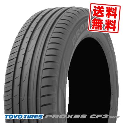 225/65R17 102H トーヨー タイヤ PROXES CF2 SUV TOYO TIRES プロクセス CF2 SUV サマータイヤ 17インチ 単品 1本 価格 『2本以上ご注文で送料無料』