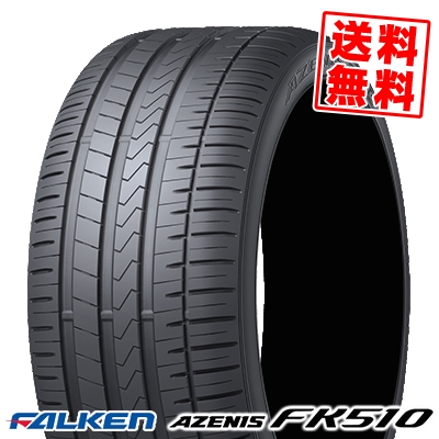 275/35R19 100Y XL FALKEN ファルケン AZENIS FK510アゼニス FK510 夏サマータイヤ単品1本価格《2本以上ご購入で送料無料》
