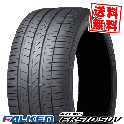 235/50R18 101Y XL FALKEN ファルケン AZENIS FK510 SUVアゼニス FK510 SUV 夏サマータイヤ単品1本価格《2本以上ご購入で送料無料》
