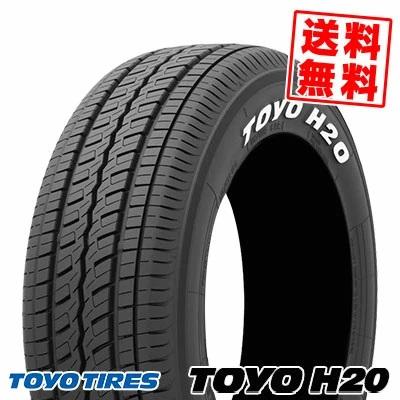 215/65R16C 109/107R トーヨー タイヤ H20 TOYO TIRES H20 サマータイヤ 16インチ 単品 1本 価格 『2本以上ご注文で送料無料』