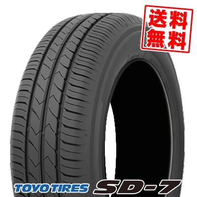 225/45R18 91W TOYO TIRES トーヨー タイヤ SD-7エスディーセブン 夏サマータイヤ単品1本価格《2本以上ご購入で送料無料》