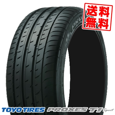 205/55R16 94W トーヨー タイヤ PROXES T1 Sport TOYO TIRES プロクセス T1スポーツ サマータイヤ 16インチ 単品 1本 価格 『2本以上ご注文で送料無料』