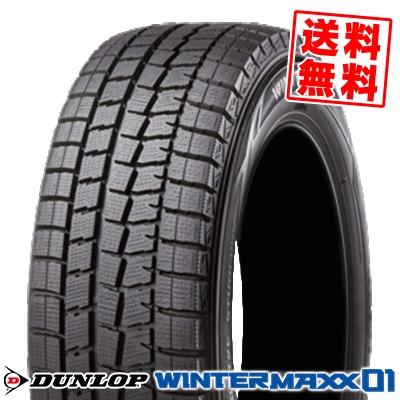 195/65R15 91Q ダンロップ WINTER MAXX 01 WM01 DUNLOP ウインターマックス 01 スタッドレスタイヤ 15インチ 単品 1本 価格 『2本以上ご注文で送料無料』