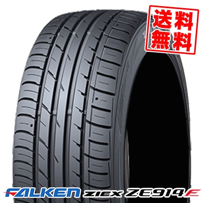 225/55R18 98V ファルケン ZIEX ZE914F FALKEN ジークス ZE914F サマータイヤ 18インチ 単品 1本 価格 『2本以上ご注文で送料無料』