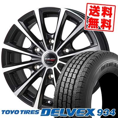 195/80R15 107/105L TOYO トーヨー DELVEX 934 デルベックス 934 HI BLOCK TYPE-DMX ハイブロック タイプDMX スタッドレスタイヤホイール4本セット