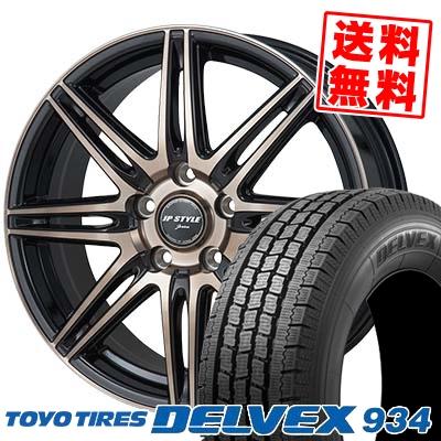 215/70R15 TOYO TIRES トーヨー タイヤ DELVEX 934 デルベックス 934 JP STYLE JERIVA JPスタイル ジェリバ スタッドレスタイヤホイール4本セット