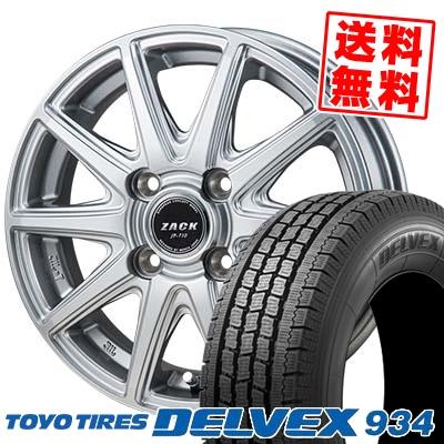 155/80R12 88/87N TOYO TIRES トーヨータイヤ DELVEX 934 デルベックス 934 ZACK JP-710 ザック ジェイピー710 スタッドレスタイヤホイール4本セット