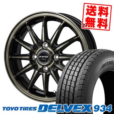155/80R12 TOYO TIRES トーヨータイヤ DELVEX 934 デルベックス 934 JP STYLE Vercely JPスタイル バークレー スタッドレスタイヤホイール4本セット