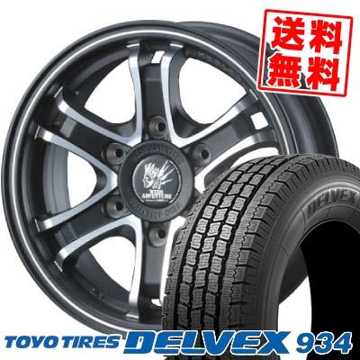 デルベックス 934 195/80R15 107/105 キーラーフォース マッドブラックポリッシュ スタッドレスタイヤホイール 4本 セット