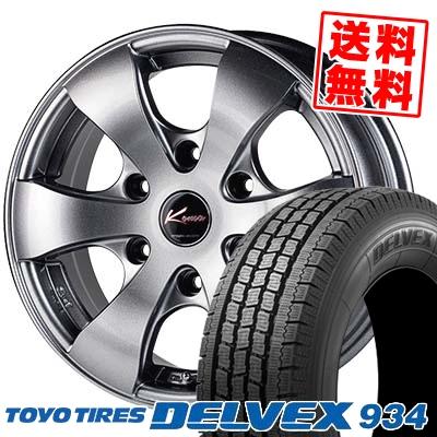 195/80R15 TOYO TIRES トーヨータイヤ DELVEX 934 デルベックス 934 KOMA3 コマ スリー スタッドレスタイヤホイール4本セット