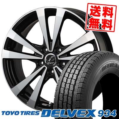 195/70R15 TOYO TIRES トーヨータイヤ DELVEX 934 デルベックス 934 PRAUZER LYNX プラウザー リンクス スタッドレスタイヤホイール4本セット