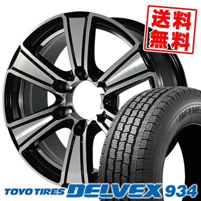 195/80R15 107/105L TOYO TIRES トーヨータイヤ DELVEX 934 デルベックス 934 Road Max MUD RANGER ロードマックス マッドレンジャー スタッドレスタイヤホイール4本セット