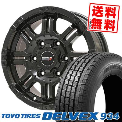 195/80R15 107/105L TOYO TIRES トーヨータイヤ DELVEX 934 デルベックス 934 B-MUD X Bマッド エックス スタッドレスタイヤホイール4本セット for 200系ハイエース