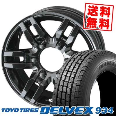 195/80R15 107/105L TOYO トーヨー DELVEX 934 デルベックス 934 PPX PR-06 PPX PR-06 スタッドレスタイヤホイール4本セット