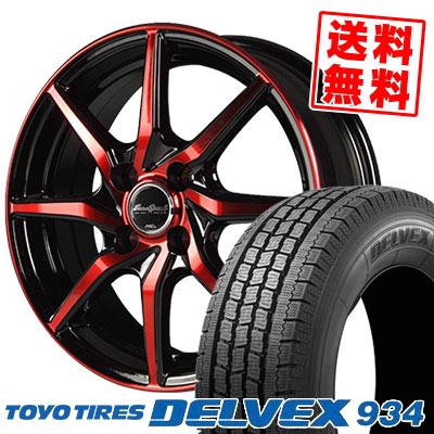 155/80R12 88/87N TOYO TIRES トーヨータイヤ DELVEX 934 デルベックス 934 EuroSpeed S810 ユーロスピード S810 スタッドレスタイヤホイール4本セット
