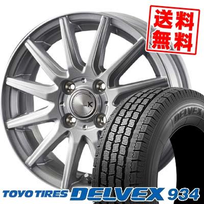 155/80R12 88/87N TOYO TIRES トーヨータイヤ DELVEX 934 デルベックス 934 spec K スペックK スタッドレスタイヤホイール4本セット