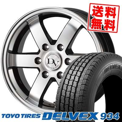195/80R15 TOYO TIRES トーヨータイヤ DELVEX 934 デルベックス 934 DIAVOLETTO VALERIO ディアヴォレット ヴァレリ スタッドレスタイヤホイール4本セット