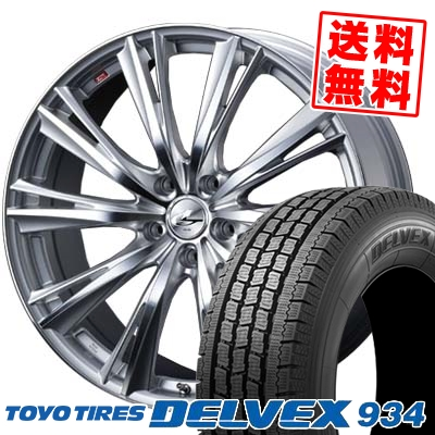 195/70R15 TOYO TIRES トーヨータイヤ DELVEX 934 デルベックス 934 weds LEONIS WX ウエッズ レオニス WX スタッドレスタイヤホイール4本セット