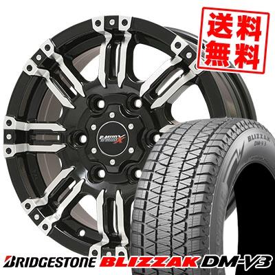 X ブリヂストン DMV3 B-MUD 112Q ブリザック DM-V3 265/65R17 BRIDGESTONE Bマッド エックス BLIZZAK スタッドレスタイヤホイール4本セット【取付対象】