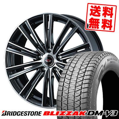 235/65R17 108Q BRIDGESTONE ブリヂストン BLIZZAK DM-V3 ブリザック DMV3 TEAD SNAP テッド スナップ スタッドレスタイヤホイール4本セット