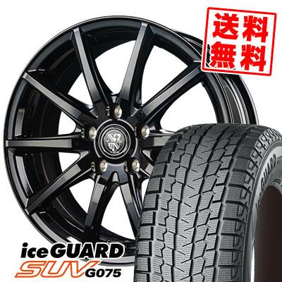 215/70R16 100Q YOKOHAMA ヨコハマ G075 G075 TRG-GB10 TRG GB10 スタッドレスタイヤホイール4本セット