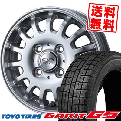 155/65R14 TOYO TIRES トーヨータイヤ GARIT G5 ガリット G5 VICENTE-04EV ヴィセンテ04 EV スタッドレスタイヤホイール4本セット