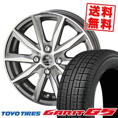 155/65R14 TOYO TIRES トーヨータイヤ GARIT G5 ガリット G5 SMACK BASALT スマック バサルト スタッドレスタイヤホイール4本セット