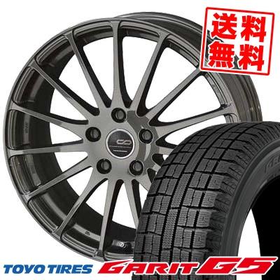195/65R15 TOYO TIRES トーヨータイヤ GARIT G5 ガリット G5 ENKEI CREATIVE DIRECTION CDF1 エンケイ クリエイティブ ディレクション CD-F1 スタッドレスタイヤホイール4本セット